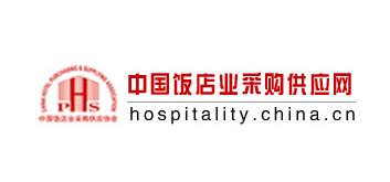 中国饭店业采购供应网